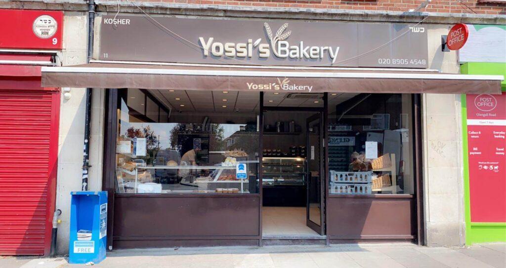 vassi's bakery sign design